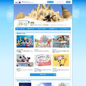 【公式】東京ディズニーリゾート・ブログの記事一覧