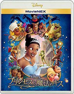 【黒人問題】ディズニーが「スプラッシュ・マウンテン」の設定変更へ