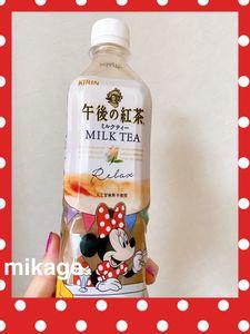 ミニーちゃんの午後の紅茶飲んだよ!