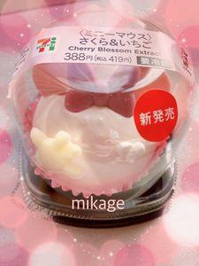 新発売 可愛いセブンのミニーちゃんお雛様ケーキ