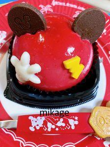 今度はミッキーケーキだぁー!