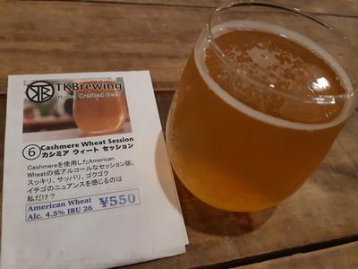 2020年 10月 ビール日記💕カシミア ウィート セッション♪