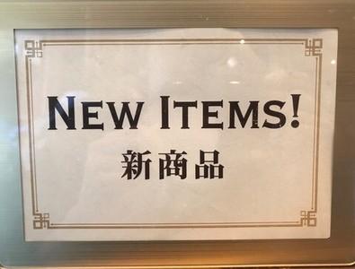 新商品★売り切れ前に購入を☆ついに2020年はねずみ年が来た★