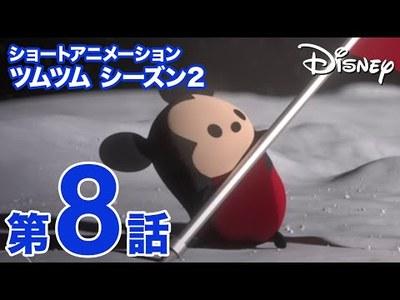 ディズニー公式YouTubeチャンネル